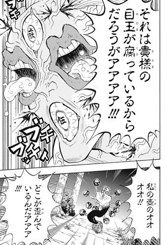 kimetsunoyaiba120-18073005.jpg