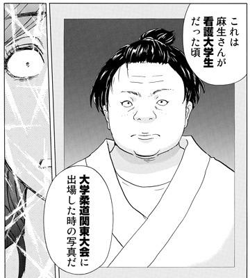 金田一37歳の事件簿12話ネタバレ感想(01)