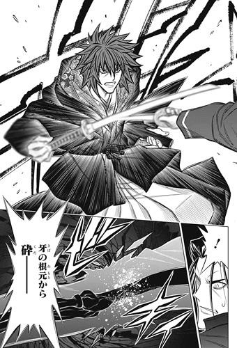 rurouni-kenshin-06-18080404.jpg