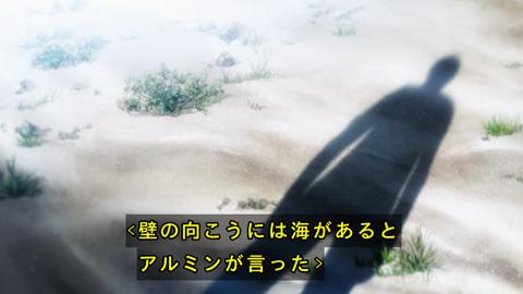 進撃の巨人アニメ38話感想(3)