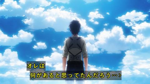 進撃の巨人アニメ38話感想(5)
