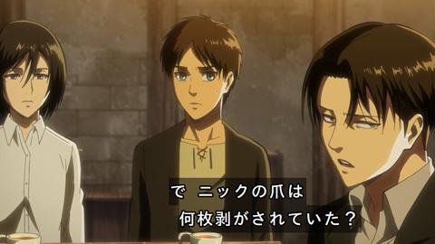 shingeki38-180723100.jpg