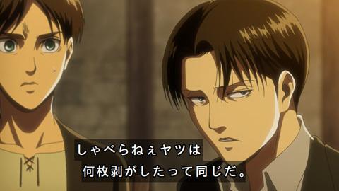 shingeki38-180723102.jpg