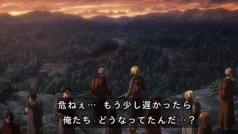 shingeki38-180723107.jpg