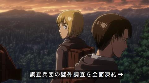 shingeki38-180723108.jpg