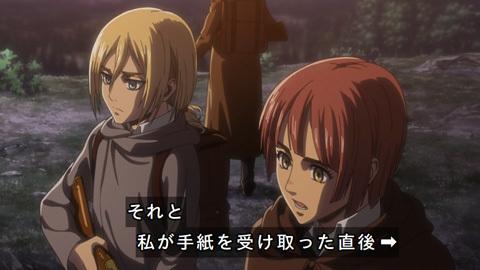 shingeki38-180723110.jpg
