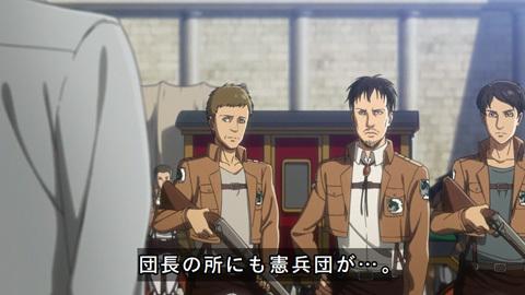shingeki38-180723111.jpg