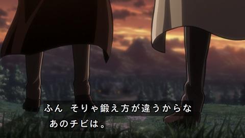 shingeki38-180723115.jpg