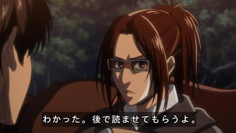 shingeki38-180723123.jpg