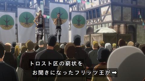 shingeki38-180723125.jpg