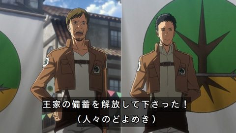 shingeki38-180723126.jpg