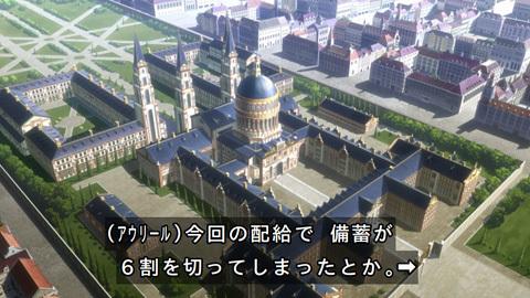shingeki38-180723128.jpg
