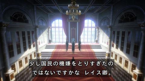 shingeki38-180723129.jpg