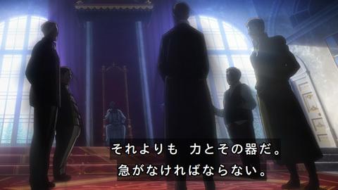 shingeki38-180723130.jpg