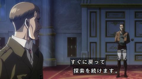 shingeki38-180723131.jpg