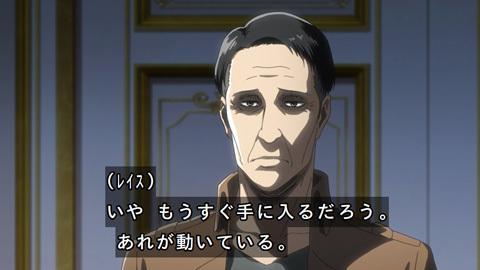 shingeki38-180723132.jpg
