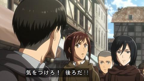 shingeki38-180723134.jpg