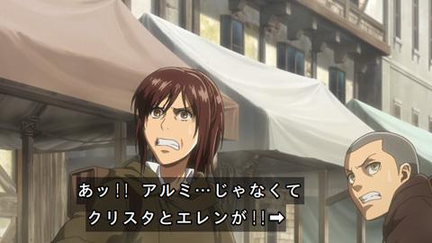 shingeki38-180723136.jpg