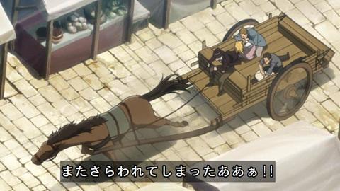 shingeki38-180723137.jpg