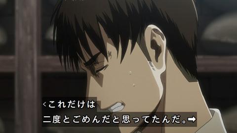 shingeki38-180723145.jpg