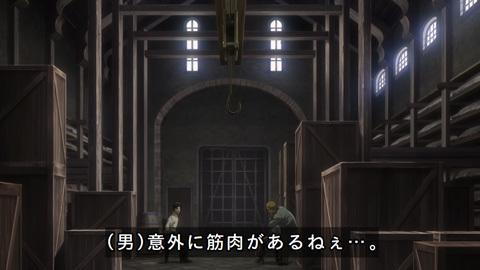 shingeki38-180723146.jpg