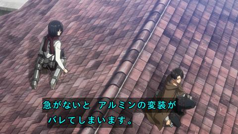 shingeki38-180723147.jpg