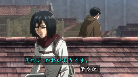 shingeki38-180723148.jpg