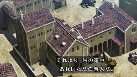 shingeki38-180723149.jpg