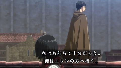 shingeki38-180723150.jpg