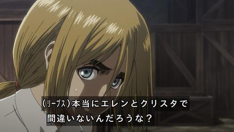 shingeki38-180723154.jpg