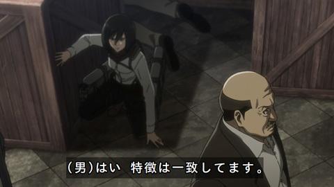 shingeki38-180723155.jpg