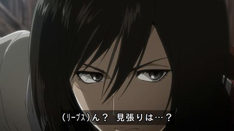 shingeki38-180723156.jpg