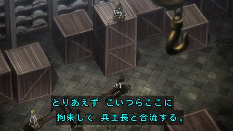shingeki38-180723164.jpg