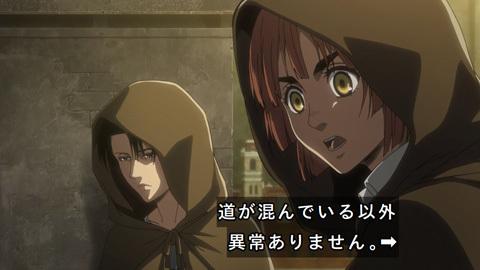 shingeki38-180723165.jpg