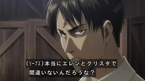 shingeki38-180723166.jpg