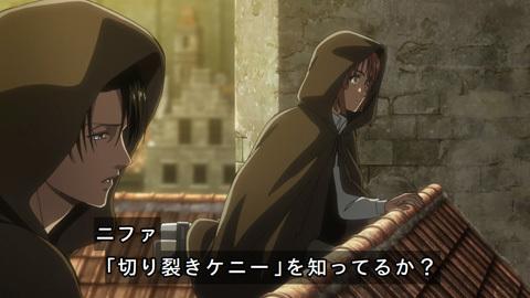 shingeki38-180723169.jpg