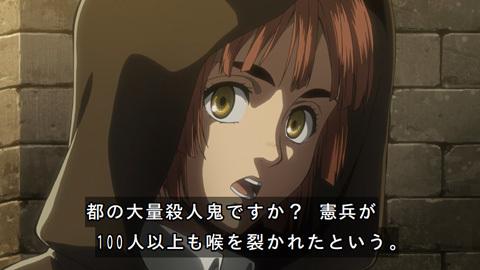 shingeki38-180723170.jpg