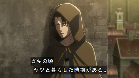 shingeki38-180723171.jpg