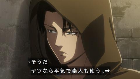 shingeki38-180723173.jpg