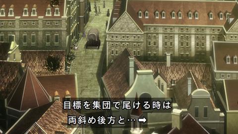 shingeki38-180723174.jpg