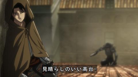 shingeki38-180723175.jpg
