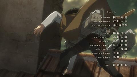shingeki38-180723179.jpg