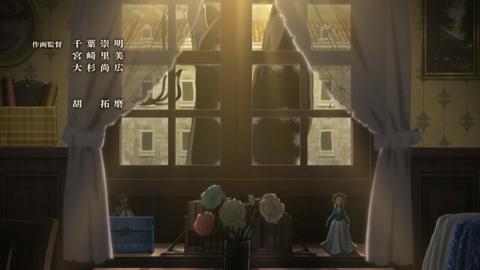 shingeki38-180723182.jpg