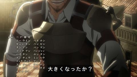 shingeki38-180723186.jpg