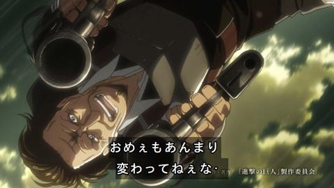 shingeki38-180723193.jpg