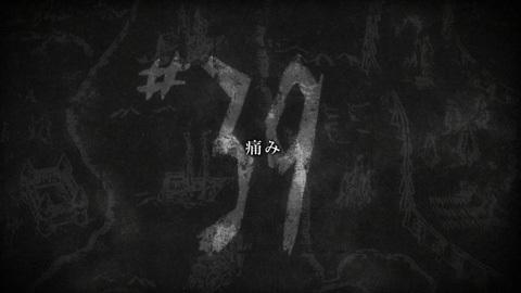 shingeki38-180723198.jpg