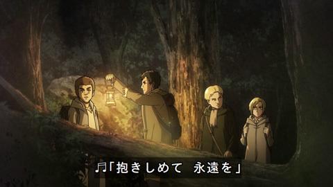 shingeki38-18072322.jpg