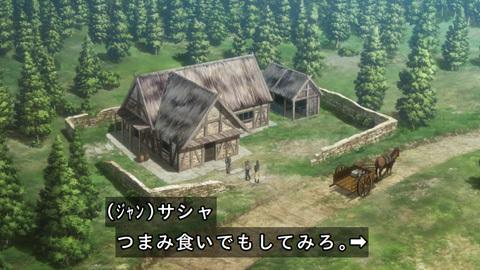 shingeki38-18072327.jpg