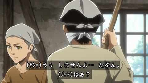 shingeki38-18072328.jpg