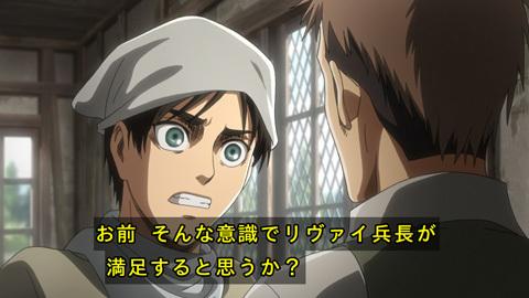 shingeki38-18072329.jpg